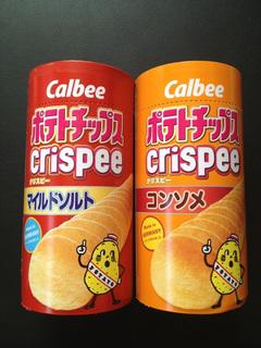 crispee.jpg